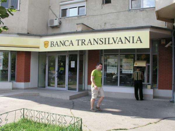 Bucharest, Romania - Bank where we exchanged our American money for Romanian Lei - Picture